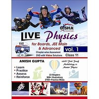 Live Physics for Boards, JEE Main  Advanced with Assesment  Video Solutions DVD (Volume 1 Class 11) 1st Edition
