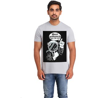 Snoby Meri pahcuh uper tak hai cotton printed T-shirt (SBY16407)