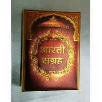 24kt Gold Foil Aarti Sangraha