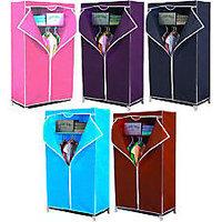 Unique Cartz Single door Space saving Foldable Wardrobe Cupboard Almirah DIY