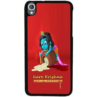 Ayaashii Hare Krishna Back Case Cover for HTC Desire 820::HTC Desire 820Q::HTC Desire 820S