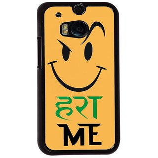 Ayaashii Emoji Hara Me Back Case Cover for HTC One M8::HTC M8