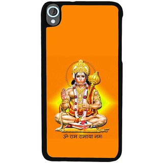 Ayaashii Jai Shree Hanuman Back Case Cover for HTC Desire 820::HTC Desire 820Q::HTC Desire 820S
