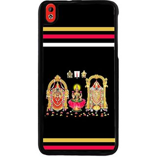 Ayaashii The Lord Balaji Back Case Cover for HTC Desire 816::HTC Desire 816 G