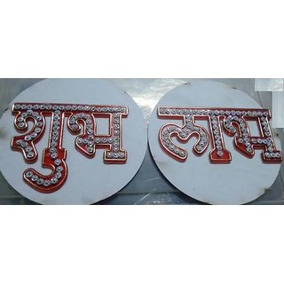 Handmade Shubh Labh Designs