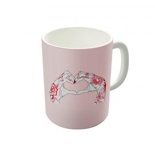 Dreambolic I Heart You Coffee Mug-DBCM21600