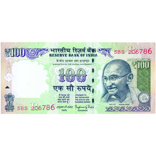 NEW CURRENCY 2016 INDIAN 100 RUPEES 786 NOTE