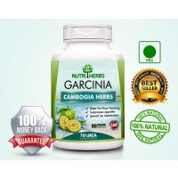 Nutriherbs Garcinia Cambogia Appetite Suppressant And Weight Loss Supplement (90 Caps)