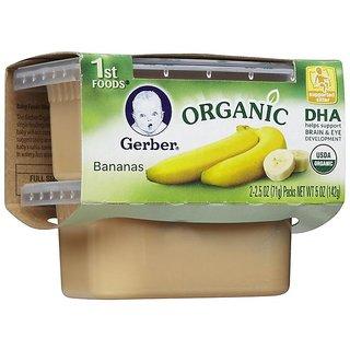 Gerber 1st Foods 90G (3.17oz) - Organic Bananas