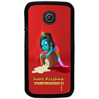 Ayaashii Hare Krishna Back Case Cover for Motorola Moto E2::Motorola Moto E (2nd Gen)