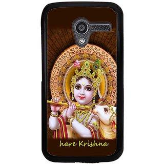 Ayaashii Hare Krishna Back Case Cover for Motorola Moto X XT1058::Motorola Moto X (1st Gen)