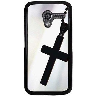 Ayaashii Jesus Locket Back Case Cover for Motorola Moto X XT1058::Motorola Moto X (1st Gen)