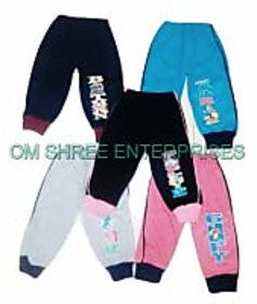 Multicolor Kids Track Pant With Rib (Set Of -5)