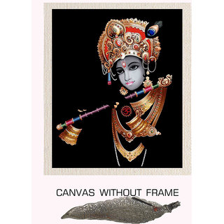 Decor Savvy Devotional Canvas painting without frame + Agarbatti Stand (18x22)