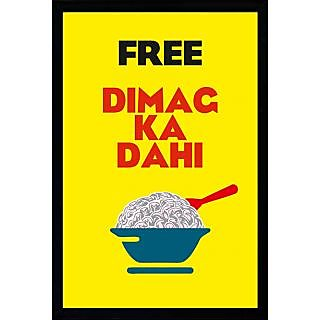 Dimag Ka Dahi Poster