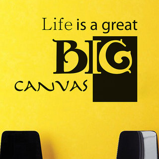 Life is a Big Canvas Wall Decal