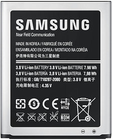 100 Samsung Galaxy Y 5360 EB454357VU 1200mah Battery By Sami