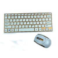 E-SDS 2.4GHz Wireless Keyboard And Mouse Combos Ultrath