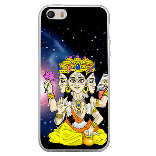 ifasho Lord Brahma Back Case Cover for Apple Iphone 4
