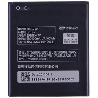 Lenovo S650 Battery 2000 mAh