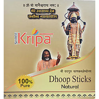 shree kripa dhoop batti pack of 12 pieces