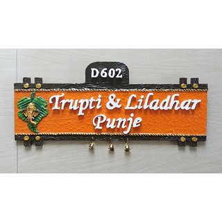 Designer wooden nameplate