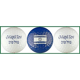 Mazel Tov w/ Hebrew Script Golf Ball Gift Set