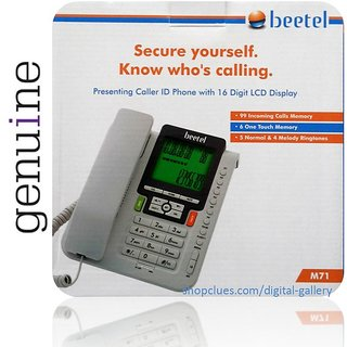 Usha Slow Juicer Review : Buy Beetel M71 White Landline Corded Telephone Instrument for BSNL AIRTEL