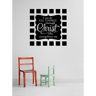 Design with Vinyl Black Star 904 I Can Do All Things Through Christ Who Strengthens Me Vinyl Wall Decal Bible Quote, 21