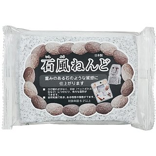 Stone-style Clay (made in Japan)