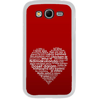 ifasho Love Quotes I love you Back Case Cover for Samsung Galaxy Grand