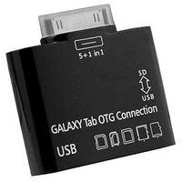 C&E 5-In-1 Samsung Galaxy TAB 10.1 P7500 P7510 USB Card Reader Kit OTG Host Black (CNE74474)