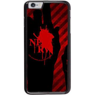 Ayaashii Never Deserve Back Case Cover for Apple iPhone 6