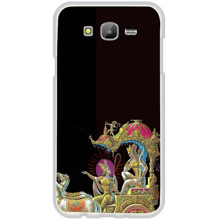 ifasho krishna driving Chariot of Arjun Back Case Cover for Samsung Galaxy On 7
