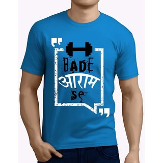 Rashida Fashion Blue Round Neck Half Sleeve T-Shirt for Men