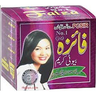 FAIZA BEAUTY CREAM (WHOLESALE RATE PACK).