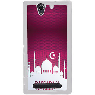 ifasho Ramadan muslim cover Back Case Cover for Sony Xperia C4
