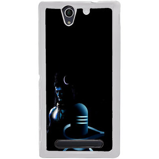ifasho Lord Siva and Siva Linga animated Back Case Cover for Sony Xperia C4