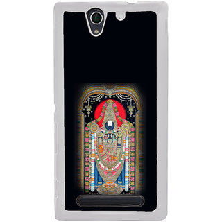 ifasho Tirupati Balaji Back Case Cover for Sony Xperia C4