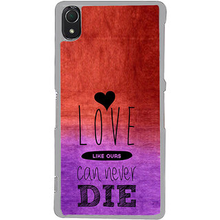 ifasho Love Can Not Die Back Case Cover for Sony Xperia Z3