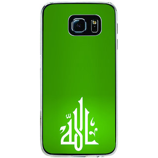 ifasho quran mohammedan sacred words Back Case Cover for Samsung Galaxy S6