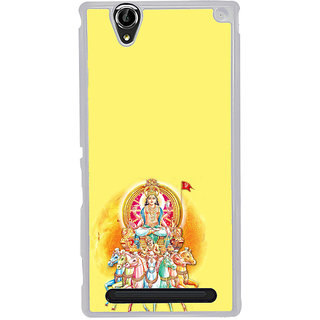 ifasho Lord Surya Back Case Cover for Sony Xperia T2