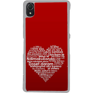 ifasho Love Quotes I love you Back Case Cover for Sony Xperia Z3