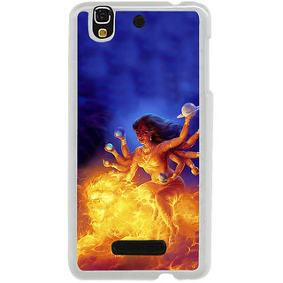 ifasho Godess Durga Back Case Cover for Yureka