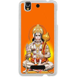 ifasho Lord Hanuman Back Case Cover for Yureka
