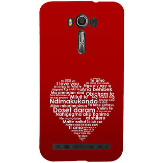 ifasho Love Quotes I love you Back Case Cover for Asus Zenfone 2 Laser ZE601KL