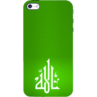 ifasho quran mohammedan sacred words Back Case Cover for   5