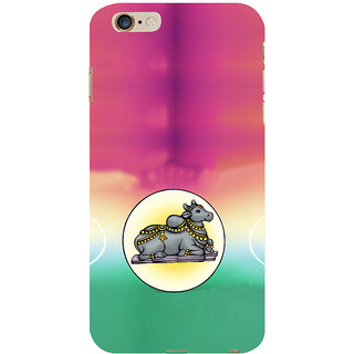 ifasho Nandi lord siva Back Case Cover for   6S Plus