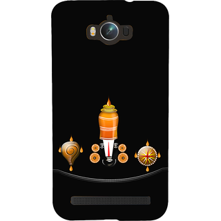 ifasho Tirupati Balaji Back Case Cover for Asus Zenfone Max