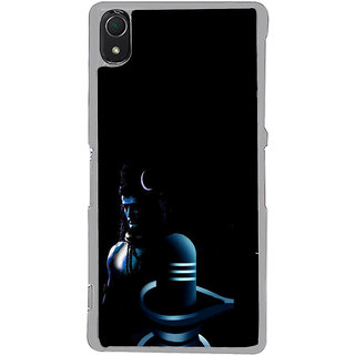 ifasho Lord Siva and Siva Linga animated Back Case Cover for Sony Xperia Z3